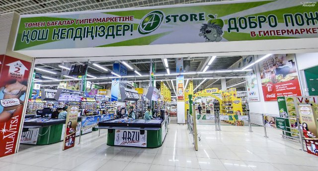 A-Store гипермаркет низких цен
