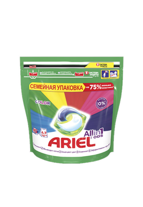 КАПСУЛЫ ДЛЯ СТИРКИ ARIEL LIQUID COLOR 45ШТ